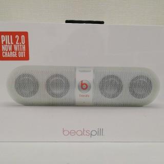 ビーツバイドクタードレ(Beats by Dr Dre)のビーツbeats pill2.0ワイヤレススピーカーホワイト(スピーカー)