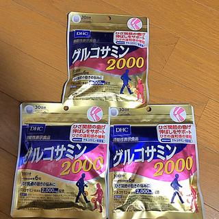 DHC - DHC♡グルコサミン2000×3個セット