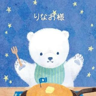 カドカワショテン(角川書店)のりなお様専用  世界一初恋 14巻(BL)