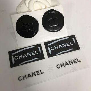 シャネル(CHANEL)の6枚です❤︎CHANEL シール 3種(シール)