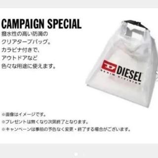 ディーゼル(DIESEL)のDIESEL 非売品 クリア バック(トートバッグ)