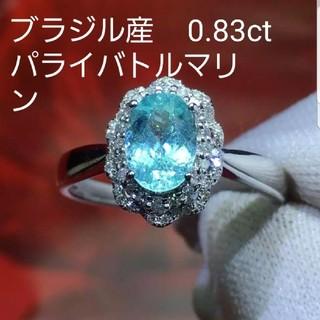 ブラジル産♡パライバトルマリンリング(リング(指輪))
