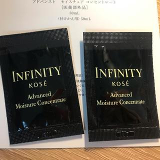 インフィニティ(Infinity)のKOSE 薬用美容液(美容液)