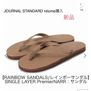 L'Appartement DEUXIEME CLASSE - 新品★2019SS★RAINBOW SANDALS/レインボーサンダル