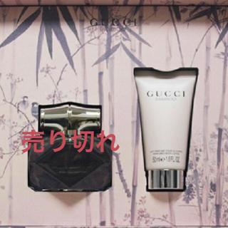 グッチ(Gucci)のグッチ ギフトセット 香水(ユニセックス)
