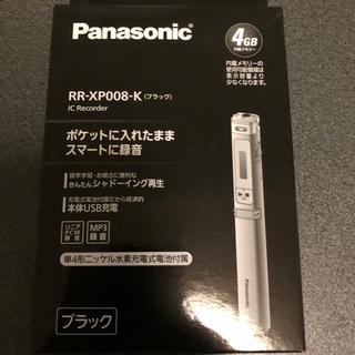 パナソニック(Panasonic)のパナソニック R R-XP008-K ボイスレコーダー(ポータブルプレーヤー)