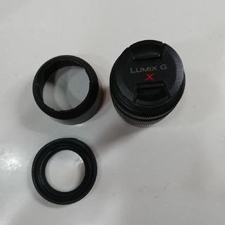 パナソニック(Panasonic)のLUMIX G X VARIO PZ 45-175mm Panasonic(レンズ(ズーム))