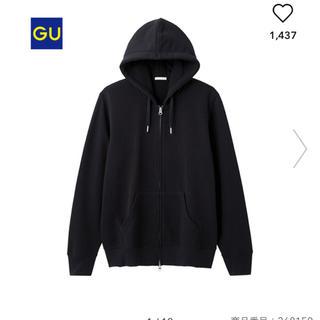 GU - GU パーカー