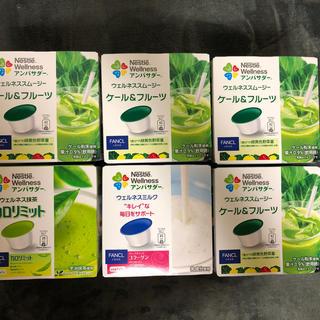 ネスレ(Nestle)のvecteana様専用 ケール&フルーツ4箱(青汁/ケール加工食品 )