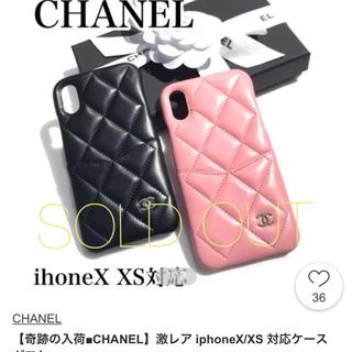 シャネル(CHANEL)の2019SS新作シャネル♡iPhoneX XS 新品未開封 入手困難ピンク(iPhoneケース)