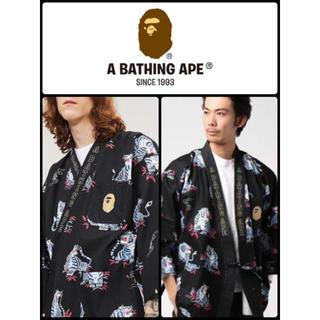 アベイシングエイプ(A BATHING APE)のBATHING APE TIGER PATTERN KIMONO SHIRT(シャツ)