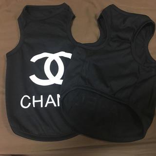 シャネル(CHANEL)のシャネル ロゴ 犬服 夏用(犬)