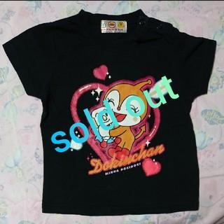 アンパンマン(アンパンマン)の●○95○ドキンちゃん半袖Tシャツしょくぱんまんラブ♥️(Tシャツ/カットソー)