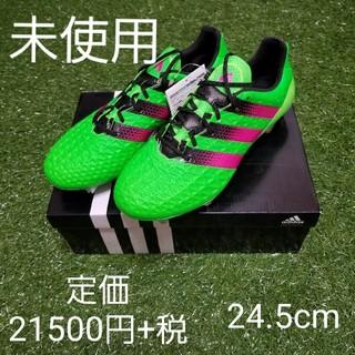 アディダス(adidas)のサッカー スパイク 24.5(シューズ)