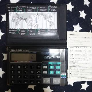 パナソニック(Panasonic)のSHARP EL-470(オフィス用品一般)
