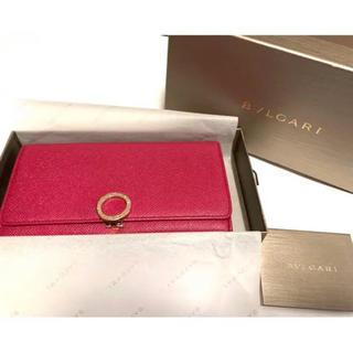 ブルガリ(BVLGARI)の【美品】ブルガリ 長財布 (財布)