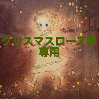 ハクセンシャ(白泉社)の大島弓子『綿の国星』 サイン入り限定複製版画2枚set(版画)
