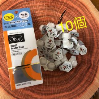オバジ(Obagi)のオバジ 酵素洗顔パウダー  0.4g×10個(洗顔料)