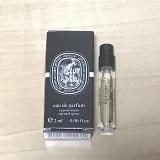 ディプティック(diptyque)のdiptyque FLEUR DE PEAU フルールドポー サンプル(香水(女性用))