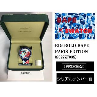 アベイシングエイプ(A BATHING APE)のbape × swatch ベイプ スウォッチ 1993本限定 paris パリ(腕時計(アナログ))