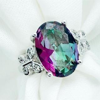 訳あり S925 シルバーアクセサリー 虹色 ジルコニア リング 指輪(リング(指輪))