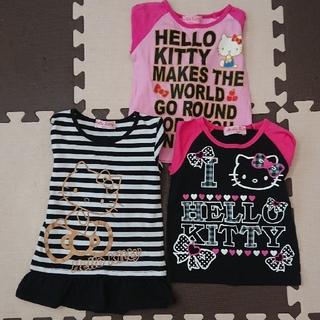ハローキティ - HELLO KITTY Tシャツセット