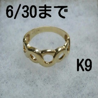 ジュエリーマキ(ジュエリーマキ)のK9 9金 リング 指輪 11号 ジュエリーマキ 金(リング(指輪))