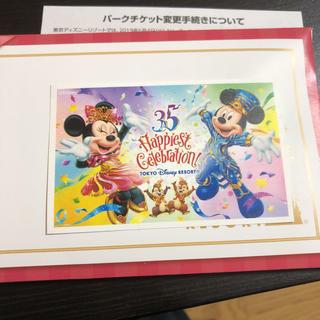 ディズニー(Disney)の☆☆様専用ディズニー パークチケット一枚  2019.08.24まで(遊園地/テーマパーク)