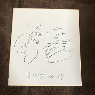 銀シャリ サイン(お笑い芸人)