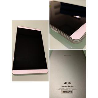 エヌティティドコモ(NTTdocomo)のドコモ dtab d-02h タブレット ほぼ未使用(タブレット)