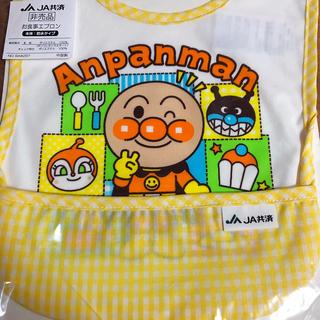 アンパンマン(アンパンマン)の非売品★アンパンマンスタイ(お食事エプロン)