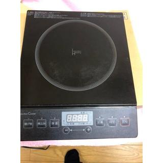 パナソニック(Panasonic)のKZ-PH33 m9011105 動作確認済み 送料無料(調理機器)