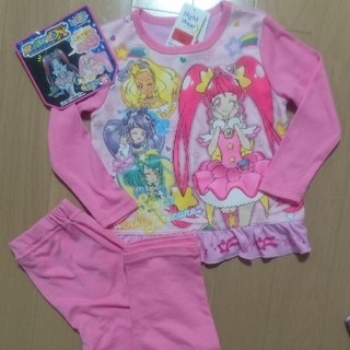 バンダイ(BANDAI)のプリキュア 光るパジャマ(パジャマ)