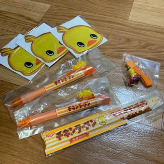 ニッシンショクヒン(日清食品)のチキンラーメン ひよこちゃんグッズセット (キャラクターグッズ)