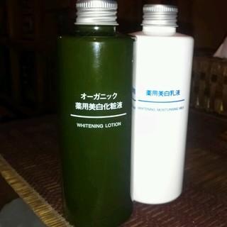 ムジルシリョウヒン(MUJI (無印良品))の無印  薬用美白乳液・化粧水セット(乳液 / ミルク)