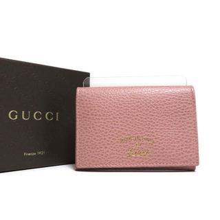 グッチ(Gucci)の極美品 グッチ レザー 二つ折り カードケース 名刺入れ ピンク(名刺入れ/定期入れ)