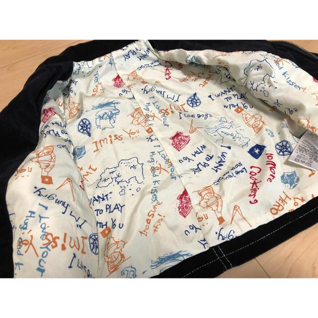 BREEZE(ブリーズ)のBREEZE♡ジャケット キッズ/ベビー/マタニティのキッズ服 男の子用(90cm~)(ジャケット/上着)の商品写真