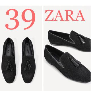 ザラ(ZARA)のZARA タッセル フラット シューズ  Ungrid Ameri ザラ (その他)