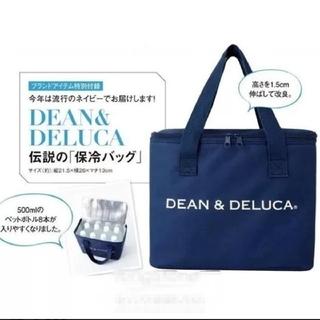 ディーンアンドデルーカ(DEAN & DELUCA)の【新品 未使用】ディーン&デルーカ 付録 保冷バッグ 紺色(弁当用品)