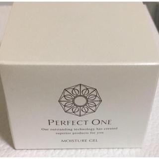PERFECT ONE - パーフェクトワン ラフィネ モイスチャージェル 美容液ジェル オールインワン
