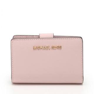 マイケルコース(Michael Kors)のMICHAEL KORS 折り財布 ピンク(折り財布)