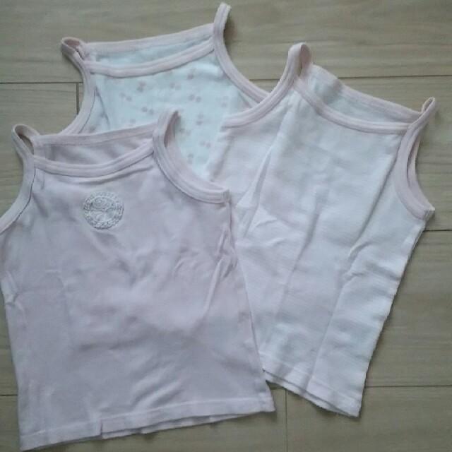 西松屋(ニシマツヤ)のキャミソール  女の子  70㎝ キッズ/ベビー/マタニティのベビー服(~85cm)(肌着/下着)の商品写真