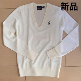ラルフローレン(Ralph Lauren)の新品ラルフローレンニット(ニット/セーター)