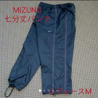 ミズノ(MIZUNO)のMIZUNO レディース 七分丈パンツ(ショートパンツ)