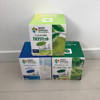 ネスレ(Nestle)のネスレドルチェグスト スムージー(青汁/ケール加工食品 )