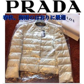 PRADA - 【新品タグ付】プラダ ブルゾン ライトダウンジャケット モンクレール PRADA