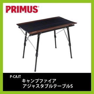 プリムス(PRIMUS)の週末限定値下げ プリムス テーブル s ロールテーブル アウトドア(テーブル/チェア)