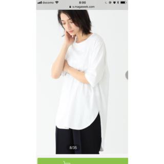 デミルクスビームス(Demi-Luxe BEAMS)のATONシャツ完売6/16迄値下げ(Tシャツ(半袖/袖なし))