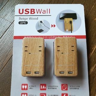 コストコ(コストコ)のac/usb wall  USBウォール コンセント タップ(その他)