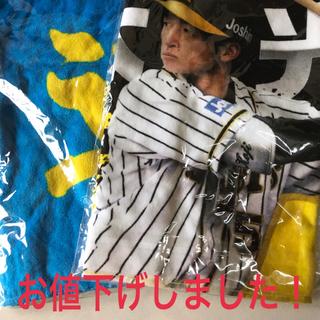 ハンシンタイガース(阪神タイガース)のタイガース    近本くんのタオルセット(応援グッズ)